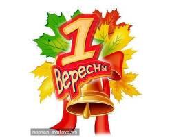 Серпневий форум освітян Біленьківської громади